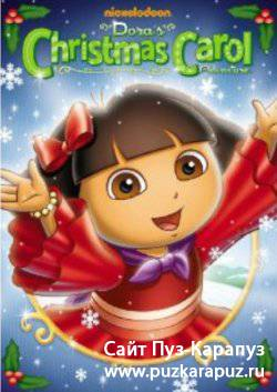 Даша следопыт / Dora the Explorer: Dora's Christmas Carol Adventure /2009/ DVD5