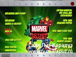 Marvel: Action Pack (2010)