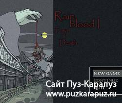 Rainblood Town of Death v1.2 (2010|ENG)