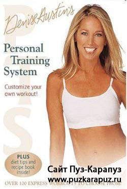Denise Austin Personal Training System (2004/DVDRip)