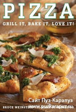 Pizza. Grill It, Bake It, Love It