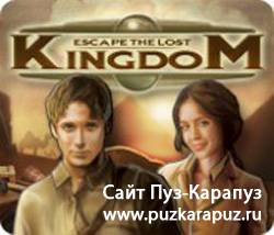 Escape the Lost Kingdom / EN / Hidden object / 2010 / PC