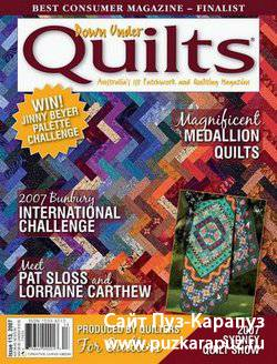 Down Under Quilts №113, October 2007