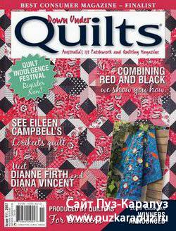 Down Under Quilts №111, August 2007