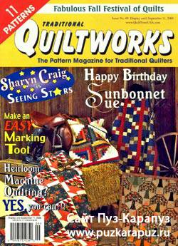 Traditional Quiltworks № 69
