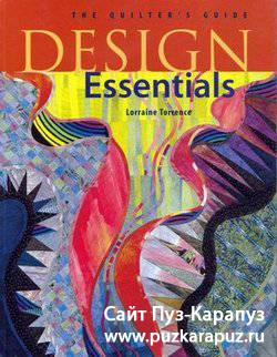 Design Essentials: The Quilters Guide