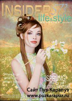 Insider Life & Style - May/June 2010