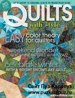Quilts with style №62, January/February 2007