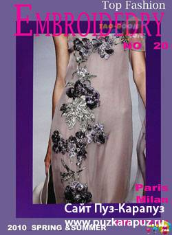 Top fashion embroidedry no.20 2010 Spring&Summer