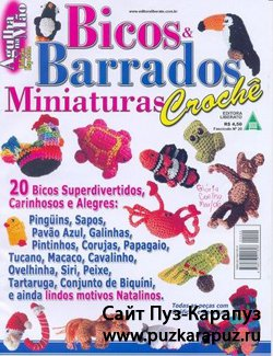 Agulha na Mao Especial № 29 Bicos and Barrados Miniaturas Croche