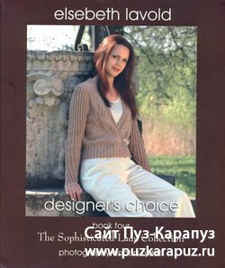 Designer's Choice Book 4: The Sophisticated Lady Collection