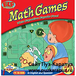 Early Learning Fun: Math Games/ Игры по математике