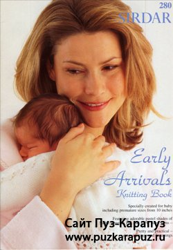 Sirdar: Early Arrivals Knitting Book №280