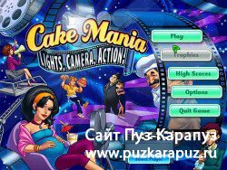 Cake Mania 5: Lights, Camera, Action! (Final)
