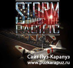 Storm over the Pacific (Repack/2010/PC)