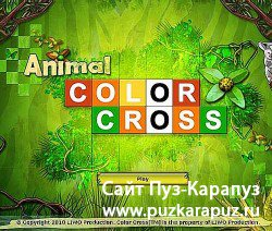 Animal Color Cross (Full/Final/2010)