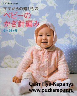 Lets Knit Series NV4248 2006