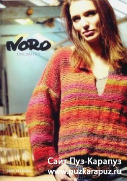 Noro Unlimited