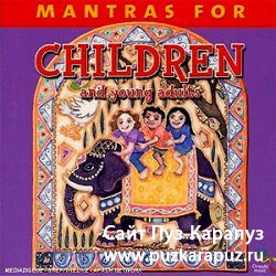 Rattan Sharma - Mantras for Children and Young Adults/ Мантры для детей