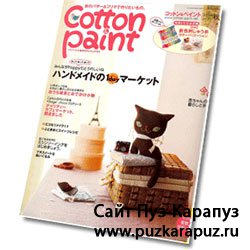 Cotton & Paint 06