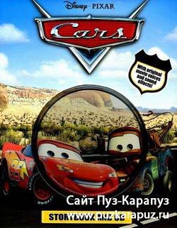 Тачки - Disney/Pixar Cars Storybook and CD