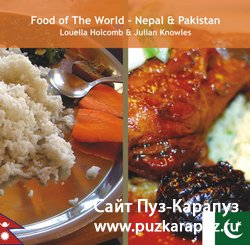 Food of The World - Nepal & Pakistan
