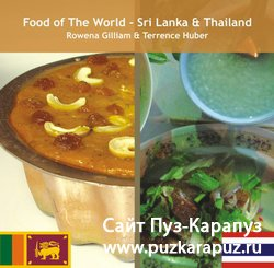 Food of The World - Sri Lanka & Tailand