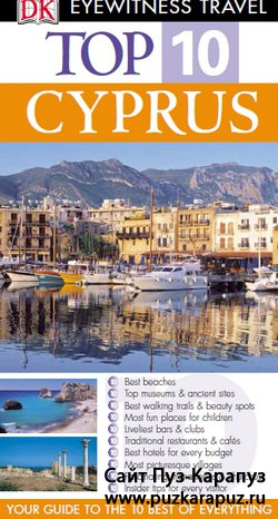Eyewitness Travel Top 10. Cyprus