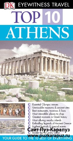 Eyewitness Travel Top 10. Athens