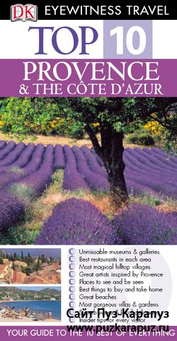 Eyewitness Travel Top 10. Provence and The Cote D'Azur
