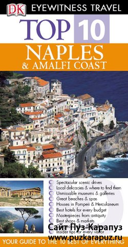 Eyewitness Travel Top 10. Naples & Amalfi Coast