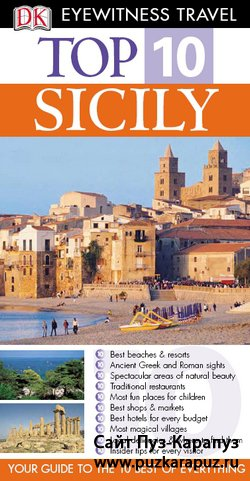 Eyewitness Travel Top 10. Sicily