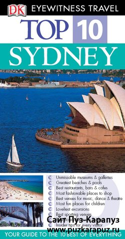 Eyewitness Travel Top 10. Sydney