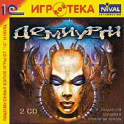 Демиурги / Etherlords (2001) PC