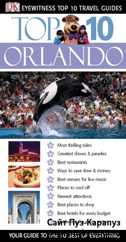 Eyewitness Travel Top 10. Orlando