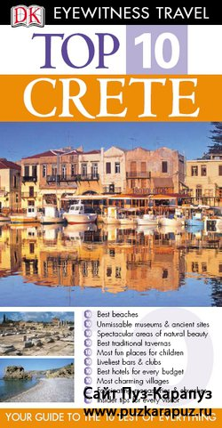 Eyewitness Travel Top 10. Crete