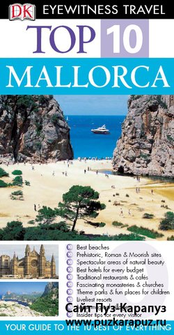 Eyewitness Travel Top 10. Mallorca