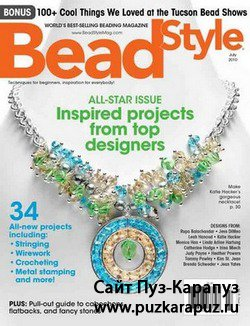 Bead Style - July 2010