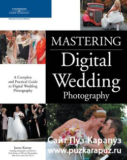 Mastering Digital Wedding Photography
