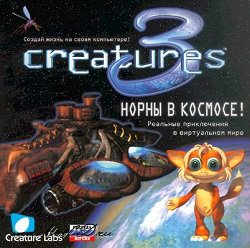 Creatures 3: Норны В Космосе - Полная Русская Версия