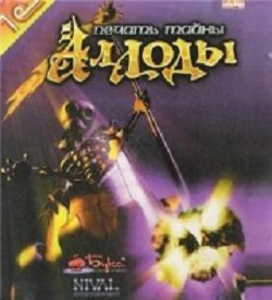 ������: ������ ����� / Rage of Mages (1998) PC