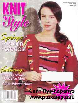 Knit 'n style №136, 2005