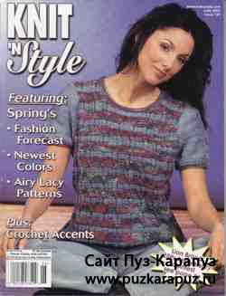 Knit 'n style №125, 2003