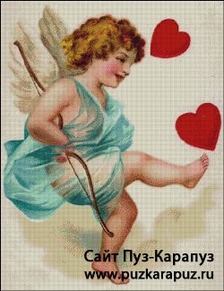 Cupid's Dance, 2010