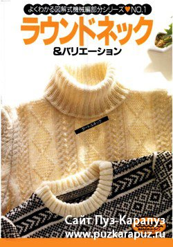 Knitting by machines NV7141 2001