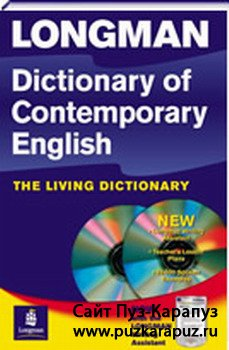 Longman dictionary of contemprorary English. The living dictionary
