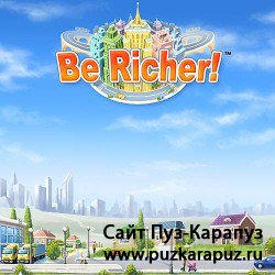 Be Richer (Nevosoft/2010/Rus)