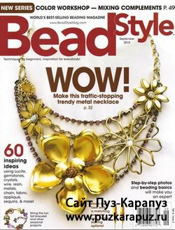 Bead Style - September 2010