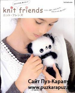 Knit Friends. Let's Knit Series NV4407