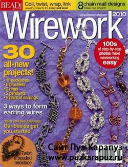 Wirework 2010 - Bead & Button Special Issue